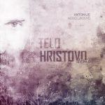 Telo Hristovo (demo) - Antonije Nedeljković